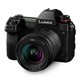 Panasonic 松下 DC-S1KGK-K全画幅无反相机套机(LUMX S 20-60mm F35-5.6镜头) 16498元包邮