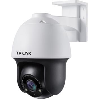 TP-LINK 普联 TL-IPC633P-4 球机室外防水夜视摄像头