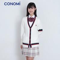 conomi日系甜美百褶裙1076学生jk制服裙正版仙女粉白格子裙半身裙