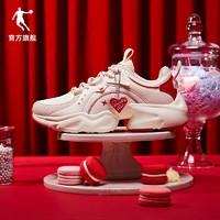 QIAODAN 乔丹 情人节 XM36200333 男女款运动鞋