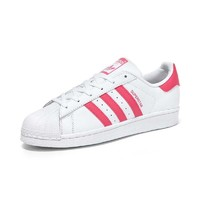 考拉海购黑卡会员:adidas 阿迪达斯 Originals superstar C77124 女款运动板鞋