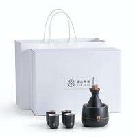 南山先生 微醺温酒器套装 4杯+温酒器 礼盒装