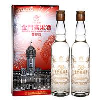 KINMEN KAOLIANG 金门高粱酒 普珍版 58%vol 清香型白酒 500ml*2瓶 双支装