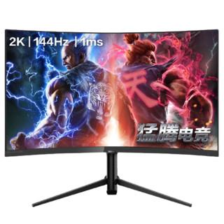 PHILIPS 飞利浦 275 27英寸 VA 曲面 FreeSync 显示器(2560×1440、144Hz、121.91%sRGB)