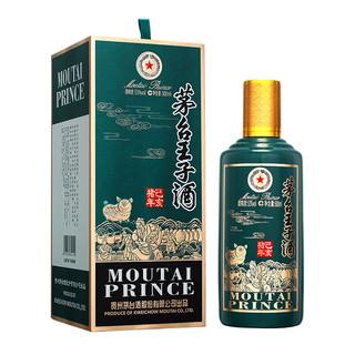 MOUTAI 茅台 王子系列 己亥猪年 53%vol 酱香型白酒 500ml*6瓶 整箱装