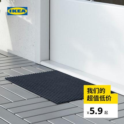 IKEA宜家KRISTRUP凯斯普门垫家用深蓝色进门地垫