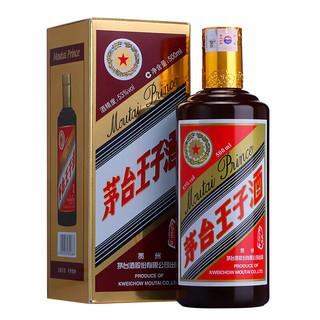 MOUTAI 茅台 王子系列 酱色 53%vol 酱香型白酒 500ml 单瓶装