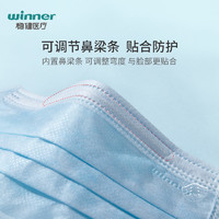 稳健医用口罩一次性医生专用三层独立包装灭菌级透气口罩 50只/盒