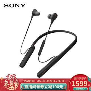 索尼(SONY) WI-1000XM2颈挂式无线蓝牙耳机 高音质降噪耳麦主动降噪 入耳式手机免提通话 黑色