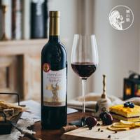 99分Primitivo老藤干红 传统风干工艺 意大利普里米奥沃红葡萄酒