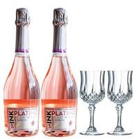 西班牙进口魔芳moscato莫斯卡托起泡酒 小仙女士甜型低度桃红起泡葡萄酒 750ml