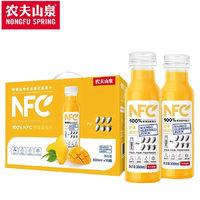 百亿补贴:NONGFU SPRING 农夫山泉 NFC 果汁饮料 多味选择 300ml*10瓶
