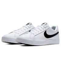 考拉海购黑卡会员:NIKE 耐克 Court Royale AC BQ4222 男子运动板鞋
