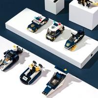 MINISO 名创优品 玩具积木 款式随机发送 多款可选 *5件