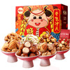 Be&Cheery 百草味 牛气冲天 坚果大礼包 13袋 2.368kg