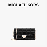 【2021春季新品】 MK Soho 羊皮绗缝海绵包信封包手拿包斜挎女包(天蓝色 485)