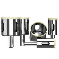 瓷砖钻头玻璃开孔器6mm超硬合金全瓷大理石钻孔神器打洞8圆形开口
