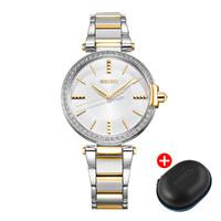 精工(SEIKO)手表日本原装进口女表休闲商务防水石英腕表