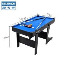 迪卡儂可折疊臺球桌室內休閑娛樂桌球臺家用臺球桌GEOLOGIC