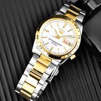 精工(SEIKO)手表 5号全自动机械表男表商务休闲男士手表