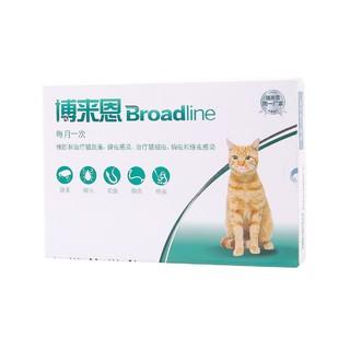 博来恩(Broad line)猫体内外同驱虫 猫体内体外驱虫滴剂跳蚤螨虫蜱虫蛔虫药品 L号2.5-7.5kg猫3支装 *2件