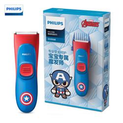PHILIPS 飞利浦 MVL1098/15 婴儿理发器 美国队长系列 *2件
