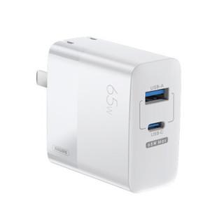 REMAX 睿量 双口GaN氮化镓65W 充电器 1C1A