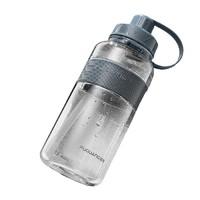 FUGUANG 富光 便携塑料太空杯 600ml