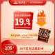 苏宁SUPER会员:14个月万达电影观影卡(覆盖春节档期) 109元