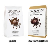 GODIVA 歌帝梵 心形软心黑巧克力 415g