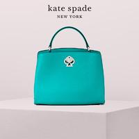 kate spade ks romy 小号纯色女牛皮经典桃心旋锁手提包(斐济绿)