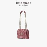 kate spade ks natalia 女式丝绒小号旋锁链条单肩包(石榴粉)