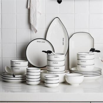 摩登主妇 北欧字母碗碟套装 10人份52头(礼盒装)