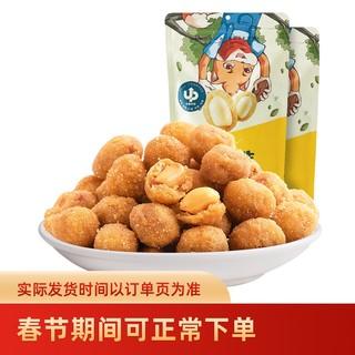 三只松鼠 多味花生食品205g休闲零食特产炒货干货花生米小吃