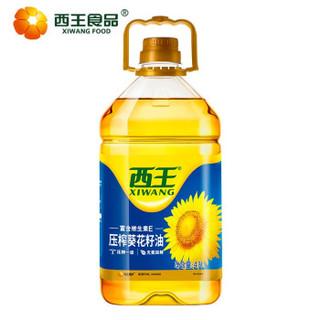 限地区 : XIWANG 西王  一级压榨葵花籽油  4L +凑单品