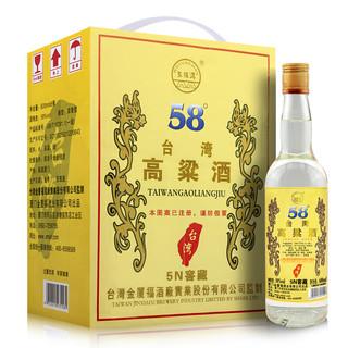 五缘湾 高粱酒 5N窖藏 58%vol 浓香型白酒 600ml*12瓶 整箱装