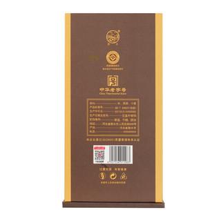 衡水老白干 十八酒坊 陶藏10 38.8%vol 老白干香型白酒 480ml 单瓶装