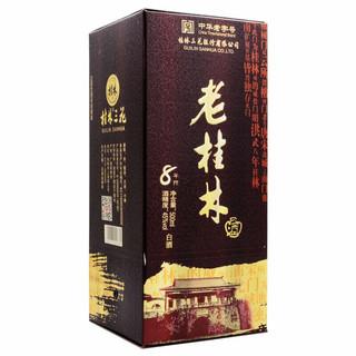 桂林三花 老桂林 8年陈 45%vol 米香型白酒 500ml 单瓶装