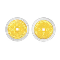CHOW TAI FOOK 周大福 F207425 黃金金幣 1g