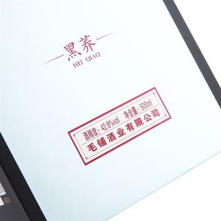 劲牌 毛铺系列 苦荞酒 黑荞 42.8%vol 白酒 500ml 单瓶装