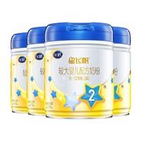 FIRMUS 飞鹤 星飞帆 较大婴儿配方奶粉 2段 700g*4罐