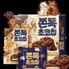 九日 CW青佑巧克力打糕 巧克力味 90g*5枚