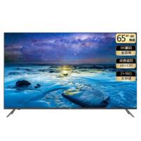 Haier 海尔 LU65J71 液晶电视 65英寸 4K