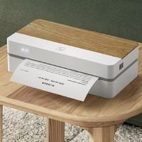 HPRT 汉印 FT600 热敏打印机 标准版