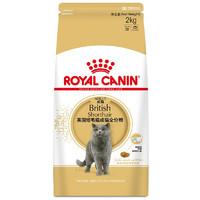 ROYAL CANIN 皇家 BS34英国短毛猫成猫猫粮 10kg