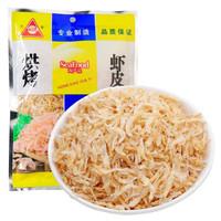 川珍 蝦皮 海鮮干貨新鮮小蝦米干海米煮粥炒菜燉湯提鮮 蝦皮【60g*1袋】