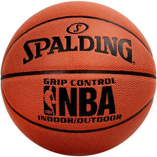 SPALDING 斯伯丁  PU篮球 74-604Y 桔色 7号/标准