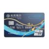 BOB 北京银行 丝绸之路系列 信用卡白金卡 蓝色版