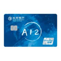 BOB 北京银行 Me钥主题系列 信用卡金卡 彩虹密语版