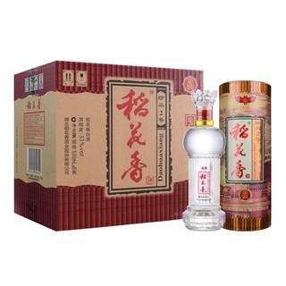 稻花香 珍品2号 金装 33%vol 浓香型白酒 500ml*6瓶 整箱装